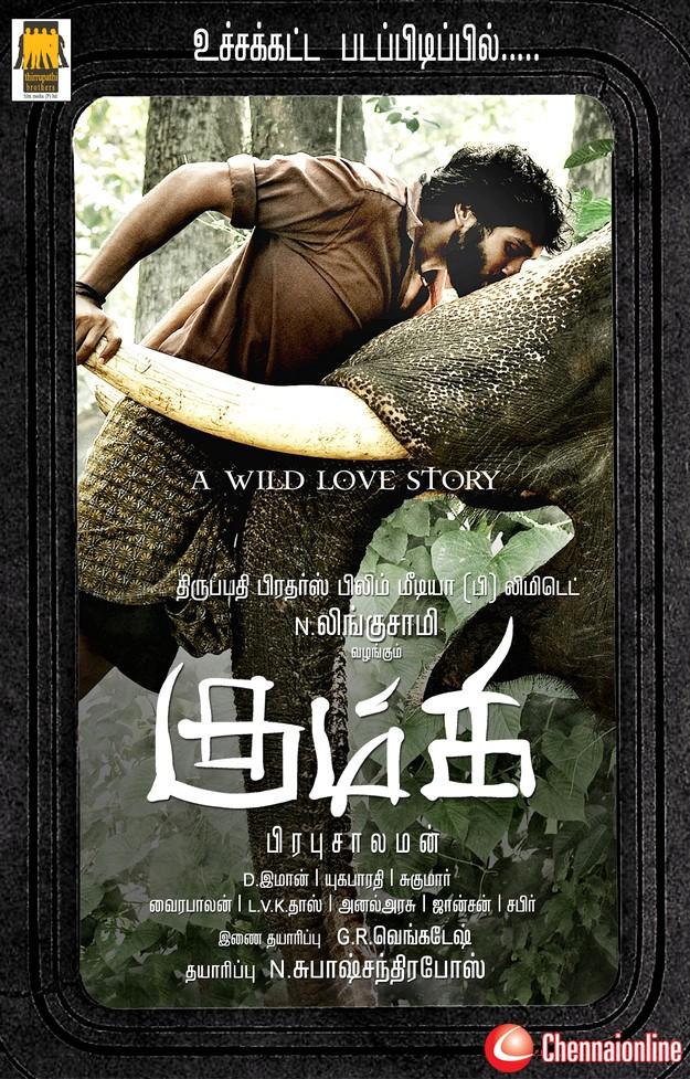 Kunki film mp3 download