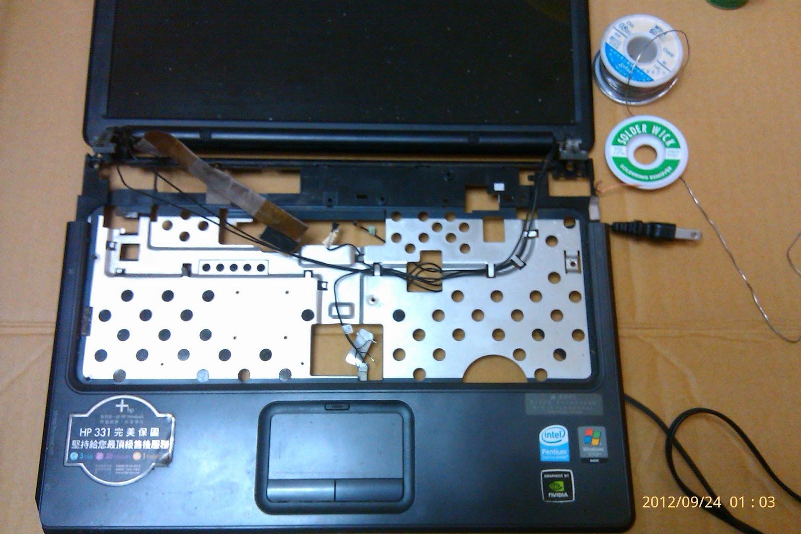 hp compaq CQ30 CQ35 CQ40 CQ42 CQ43 CQ44 CQ45 筆電顯示故障維修@允成電腦/3C維修研究中心 |PChome 個人新聞臺
