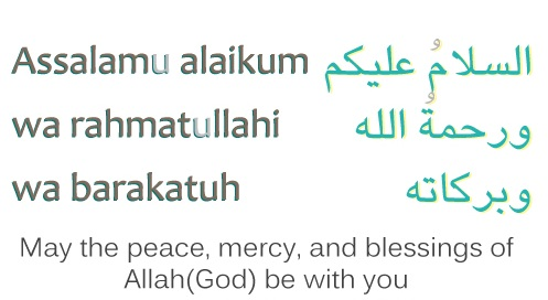 Muslim greeting in arabic arab phrases in response of as salam alaykum with wa alykom as slam in the arabic language this greeting is written as m4hsunfo