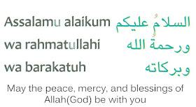 Muslim greeting muslim greeting in arabic arab phrases islamic arabic words m4hsunfo