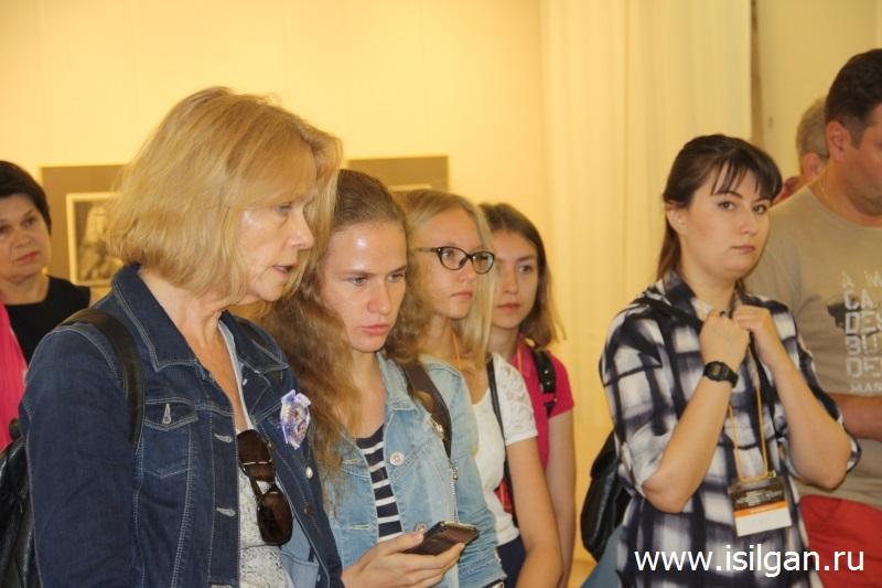 IV Международный фестиваль меццо-тинто 2017. Город Екатеринбург
