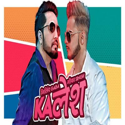 Kalesh official Video Song Lyrics Millind Gaba Mika Singh !