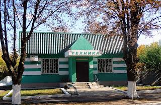 Межевая. Магазин на ул. Грушевского