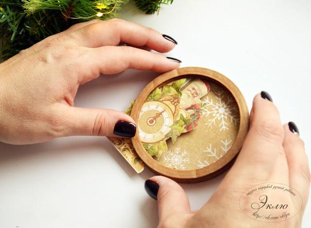 """Студия """"Эклю"""", МК, ScrapМир, новый год, новогоднее украшение, елочная игрушка, @koshavtseva_irina  @tarasova_dariya"""