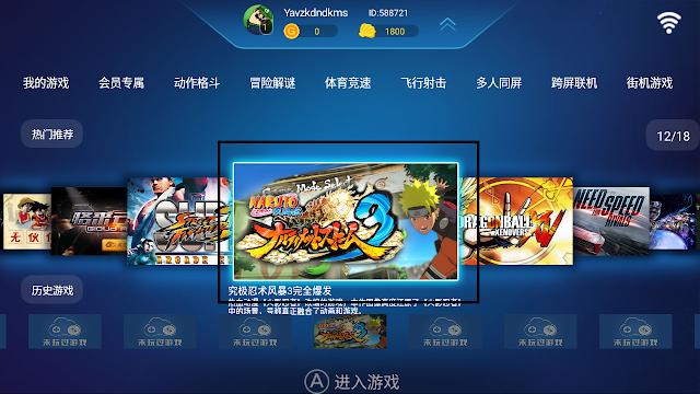 Cara  Main Game XBOX 360 di Android