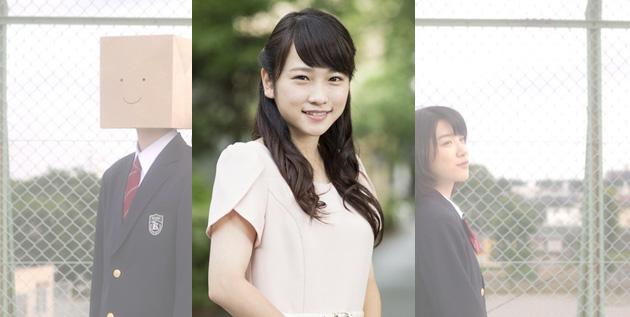 http://akb48-daily.blogspot.com/2016/08/kawaei-rina-to-cast-in-koe-koi.html