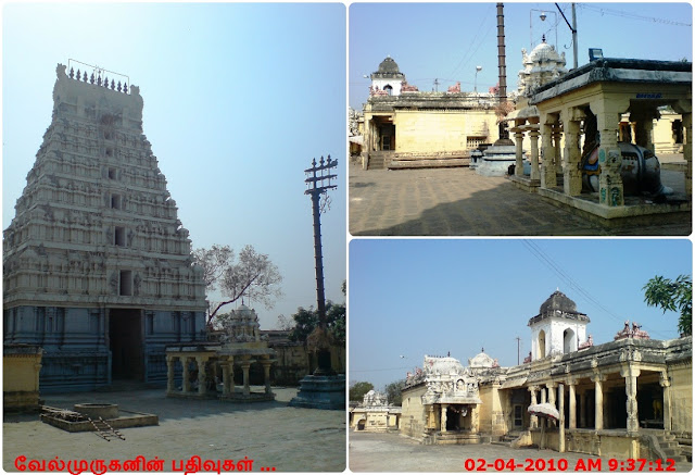Thiruvamathur Shiva Temple