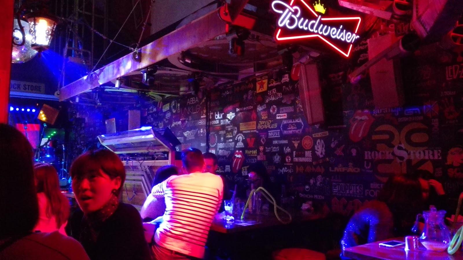 Rockstore Bar