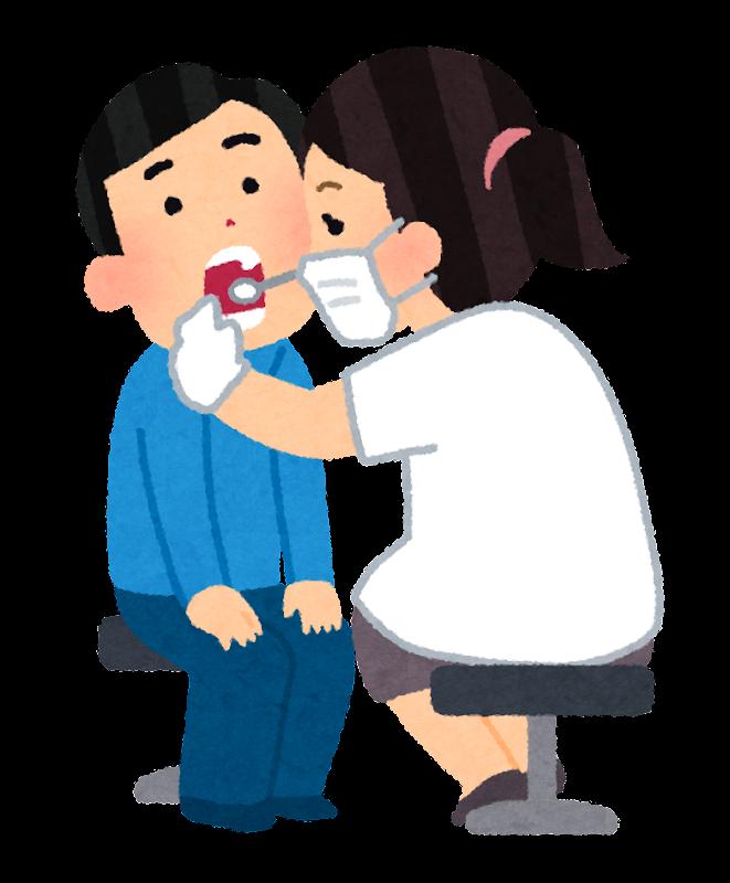 「歯 検診 イラスト」の画像検索結果