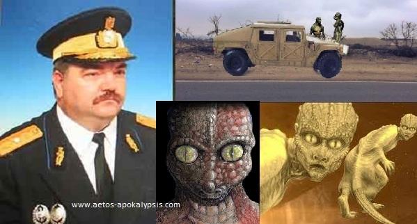 Συνταγματάρχης της Ρουμανίας επιβεβαιώνει την ύπαρξη ερπετοειδών εξωγήινων