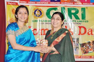 GIRI Womens Day Celebration