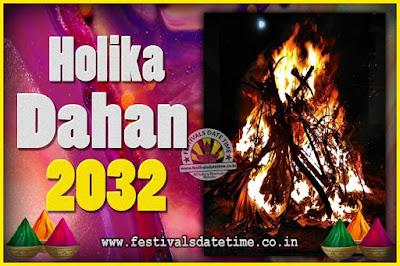 2032 Holika Dahan Puja Date & Time, 2032 Holika Dahan Calendar