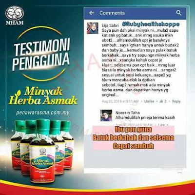 testimoni pengguna Minyak herba Asmak