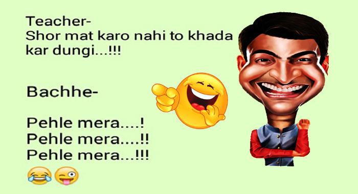 hindi jokes blogspot