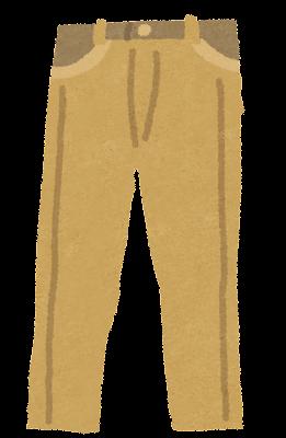 チノ・パンツのイラスト