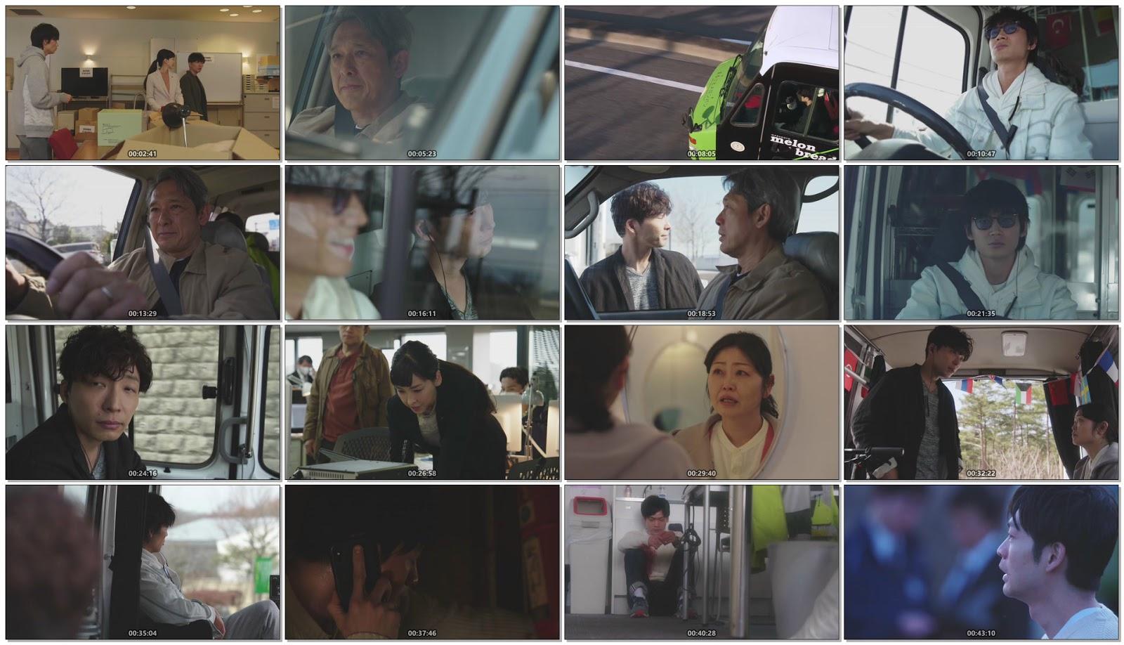 MIU404 Episode 2 1080p