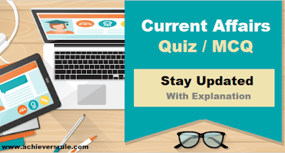 Daily Current Affairs MCQ - 9th September 2017
