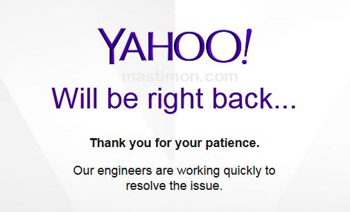 Mengapa EMAIL Yahoo tidak bisa dibuka !!! Ini Solusinya