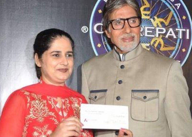 KBC Lottery Winner 2019