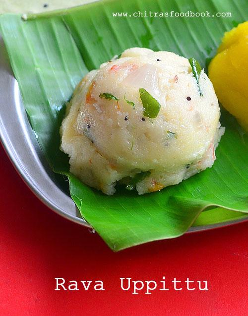 Karnataka uppittu recipe