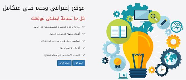 مصمم مواقع انترنت ، مصمم مواقع ،مصمم موقع ، مصمم موقع ، مصمم موقع الكترونية ،مصمم موقع انترنت ،مصمم موقع ويب ، مصمم موقع نت ، مصمم مواقع نت ، مصمم موقع ويب ، مصمم مواقع ويب ، مصمم مواقع محترف ، مصمم موقع محترف ، مصمم محترف ، مصمم مواقع ممتازة ، مصمم ، مصمم سايت ، ، مصمم حر ، مصمم فري لانس ، مصمم فري لانسر مصمم مبدع ، مصمم مبتكر ، مصمم احترافي ، مصمم مفكر ، مصمم جديد ، مطلوب مصمم ، مصمم متميز ، مصمم شهير ، مصمم مشهور ، مصمم متفوق ، مصمم تقني ، مصمم سايتس ،    تصمم موقع انترنت ، تصميم مواقع انترنت ، تصميم مواقع احترافية ، تصميم مواقع شركات ، تصميم مواقع شخصية ، مصمم موقع شخصي ، مصمم موقع وردبريس ، مصمم موقع جوملا ، تصميمات ، تصاميم ، مصممون ، مصمم مصري ، مصمم عربي ، تصاميم احترافية ، تصاميم ابداعية ،  مصمم موقع اسلامي ، مصمم مواقع اسلامية ، مصمم موقع جمعية خيرية ، مصمم مواقع جمعيات خيرية ، مصمم اسلاميات ، مصمم موقع الشيخ ، مصمم موقع تراثي اسلامي ، مصمم اسلامي ، مصمم مسلم ، مصمم موقع اسلام ،مبرمج مواقع ،مبرمج انترنت ،مبرمج ويب ،مبرمج مواقع الكترونية ،مبرمج موقع نت ،مبرمج مواقع انترنت ،مبرمج مصري ،مبرمج عربي ،  انشاء قوالب بلوجر , قوالب بلوجر مدفوعة,انشاء موقع بلوجر , قوالب بلوجر احترافية, قوالب بلوجر شخصية , قوالب بلوجر رياضية , قوالب بلوجر اخبارية , قوالب بلوجر للبث المباشر  تصميم موقع ويب ، تصميم مواقع ويب ، تصميم مواقع هيئات حكومية ، تصميم موقع حكومي ، مصمم مواقع ،  مصمم،مصمم مواقع، مصمم محترف، مصمم انترنت، مصمم مواقع انترنت، مصمم موقع، مصمم تطبيقات الجوال، مصم تطبيق جوال، مصمم متجر، مصمم مواقع بيع وشراء، تصميم مواقع جوملا، مصمم مواقع ووردبريس، مصمم مواقع دروبال، تصميم وبرمجة المواقع الالكترونية، مصمم فوتوشوب، انشاء فيس بوك، انشاء صفحة فيس بوك، انشاء انستقرام,  انشاء موقع انترنت، انشاء صفحة انترنت، انشاء مواقع انترنت،  انشاء متصفح انترنت، انشاء مواقع على الانترنت، عمل موقع،  عمل موقع الكتروني، اريد موقع، اريد انترنت، طريقة انشاء موقع الكتروني، طريقه انشاء مواقع انترنت، عمل انترنت، مصمم صفحات انترنت، مصمم مواقع انترنت وظائف خالية، مصمم مواقع انترنت الكويت، مصمم مواقع انترنت مصر، مصمم مواقع انترنت الرياض،  مصمم مواقع انترنت الاردن، مصمم مواقع انترنت الامارات، مصمم موا