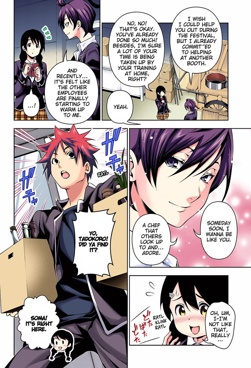 Shokugeki no Soma - Chapter 150