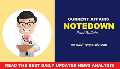 One Liner GK Current Affairs - 31st May 2018