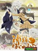 Kamisama Hajimemashita SS2
