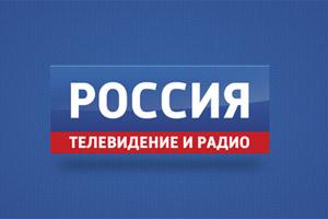 Rossiya 1 +7/+9/ - Frequency + Code