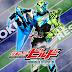 Kamen Rider Build Kaizoku Ressha