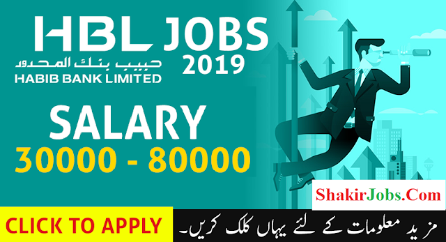 hbl jobs 2019,hbl jobs,hbl jobs 2018,jobs,hbl jobs 2018 apply online,hbl jobs june 2018,hbl peoples jobs 2018,jobs 2019,new jobs 2019,latest jobs 2019,meezan bank jobs 2019,hbl mto jobs 2018,hbl bank jobs 2018,jobs in pakistan,bank jobs 2018,hbl cashier jobs 2018,bank jobs,hbl cash officer jobs 2018,jobs in hbl 2019,hbl jobs new 2019,hbl latest jobs 2019,jobs in hbl