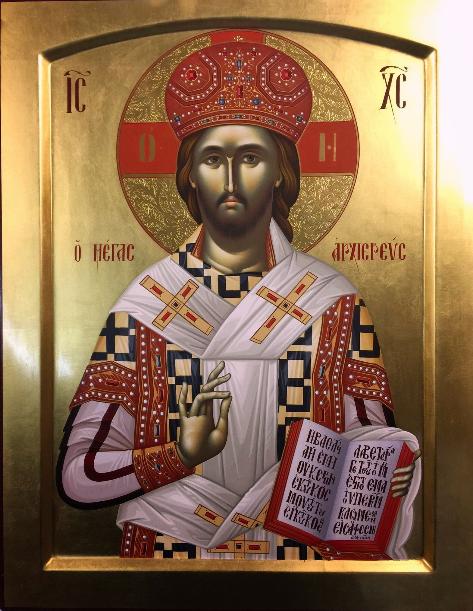 Έκκληση Προς Άπαντας Τιμίους Ιερωμένους, Στρατιώτες Του Χριστού, Αγαθούς Ποιμένας, Λαϊκούς Και Ευπατρίδες, Καθώς Και Προς Άπαντας Ιερομονάχους Αγίου Όρους Και Πάσης Ελλάδος.