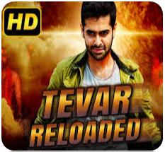 Tevar reloaded
