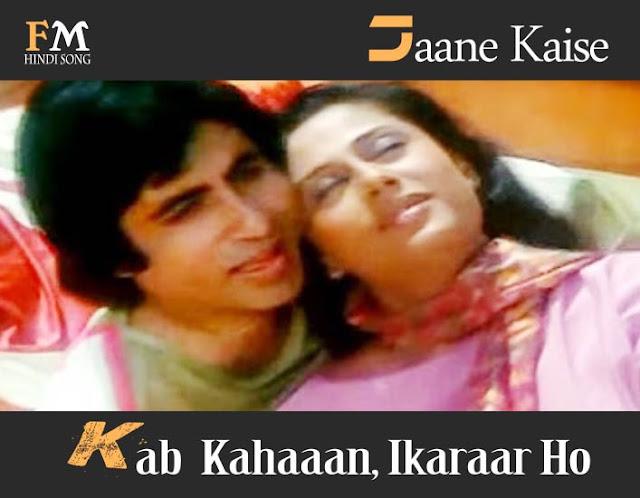 Jaane-Kaise-Kab-Kahaaa-Shakti-(1982)