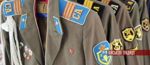 У ЗСУ відмовляються від пам'ятних та ювілейних дат пов'язаних з історією радянської армії