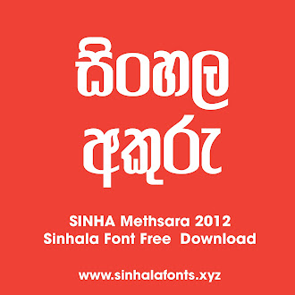 Sinhala fonts for pc free download