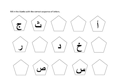 arabic alphabets worksheets