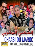 Chaabi du Maroc-Les meilleurs chanteurs 2017