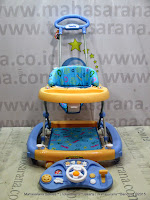 Baby Walker Family FB2121 Car Melody Rocker Blue