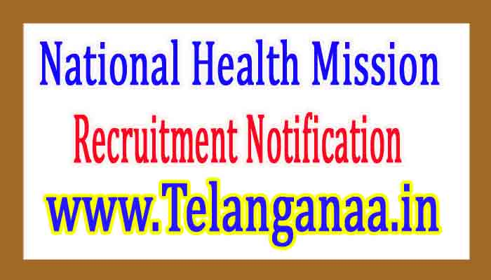 National Health MissionNRHM Jharkhand Recruitment Notification 2017