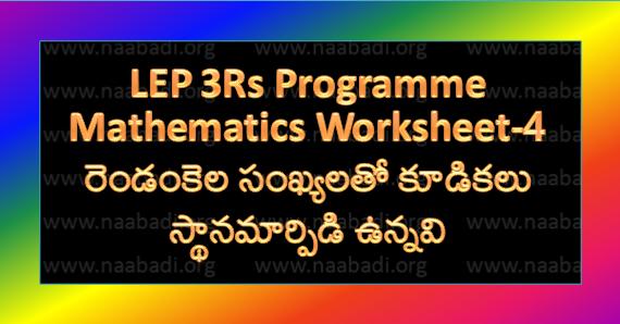 LEP 3Rs - Mathematics- Addition-Worksheet-4
