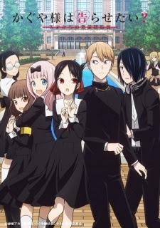 الحلقة  6 من انمي Kaguya-sama wa Kokurasetai?: Tensai-tachi no Renai Zunousen مترجم بعدة جودات