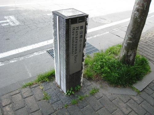 軽井沢 離山通り