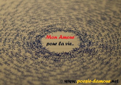 L'amour de ma vie (Poème d'amour)