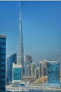 Umroh Plus Dubai ✔️