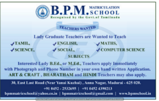 B.P.M. Matriculation School Teachers Jobs Recruitment 2019, Madurai