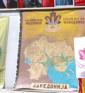 Και την Θεσσαλία θέλουν τώρα τα Σκόπια!