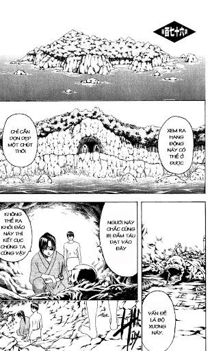 Gintama Chap 176 page 1 - Truyentranhaz.net
