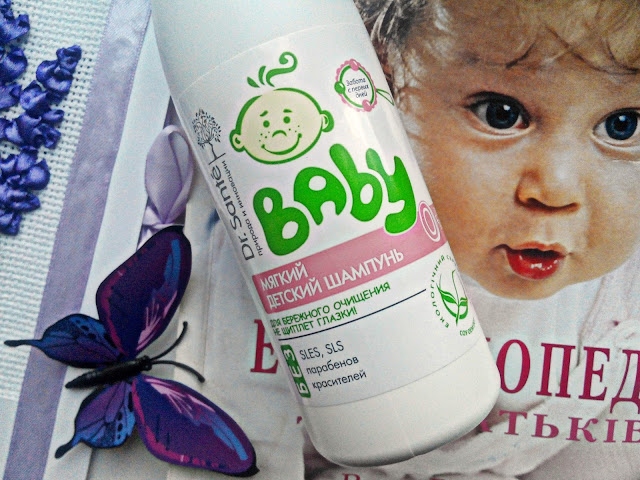 Детский шампунь Dr. Sante Baby