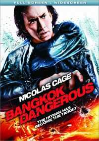 Bangkok Dangerous 2008 Download Hindi Dubbed 300MB Dual Audio